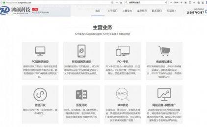 信阳网站建设针对5G到来的准备与应对