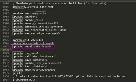 php修改代码后不立即生效的解决办法