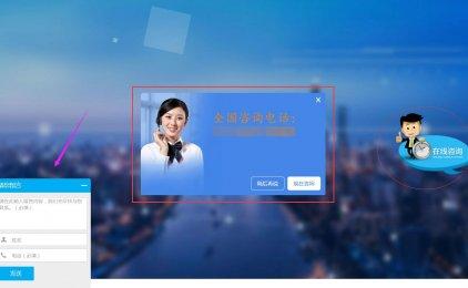 百度商桥改名爱番番之后将于7月20号开始收费(针对非推广用户)