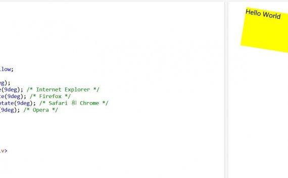 CSS transform属性