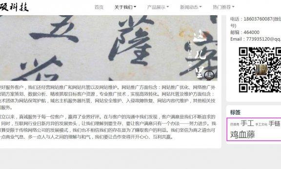 wordpress标签云优化