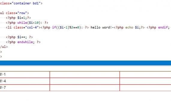 php判断奇数偶数的两种方法